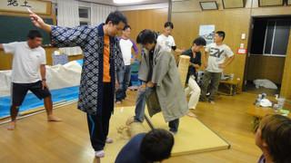 Hituke_2